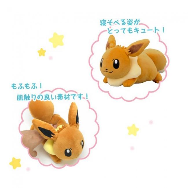 Nintendo : les peluches repose-poignet Pokemon arrivent au Japon