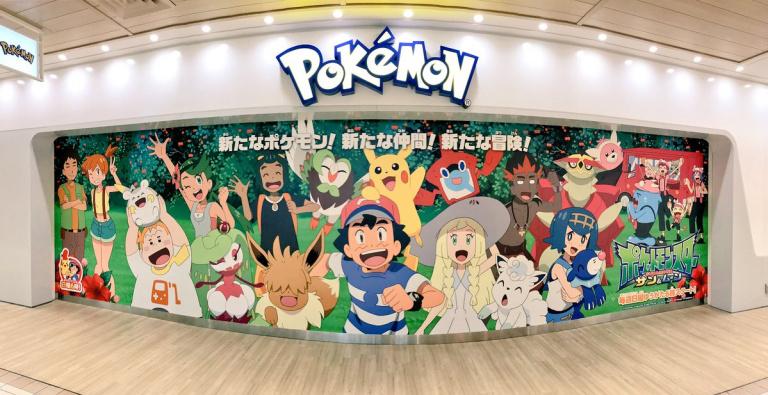 Nintendo : Pokemon Center Mega Tokyo fait peau neuve !
