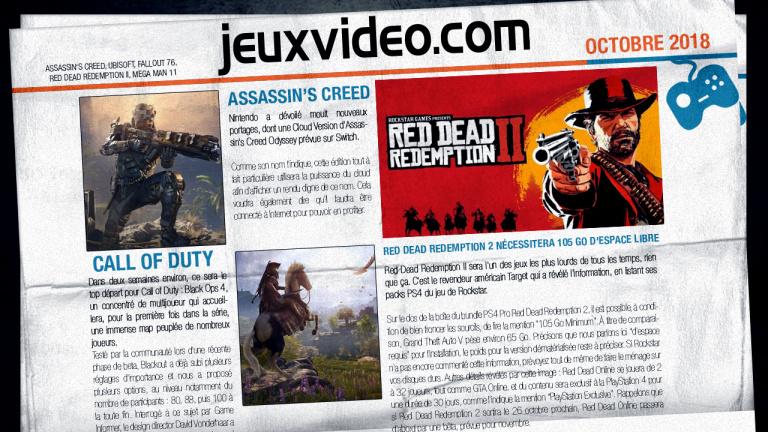 Les infos qu'il ne fallait pas manquer hier : Skybound, PSN, Fallout 76...