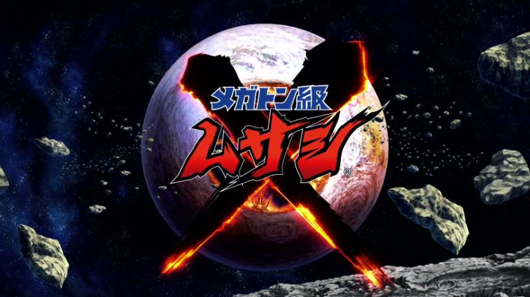 Megaton Musashi : De nouvelle information seront données au Jump Festa 2019