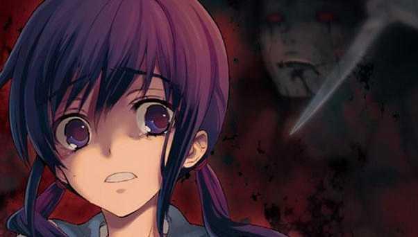 Corpse Party : BloodDrive aperçu sur Switch via l'ESRB