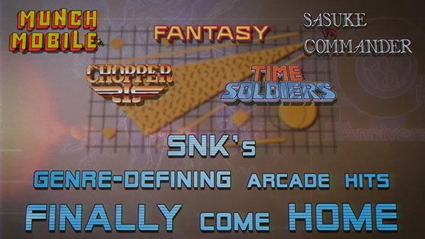 SNK 40th Anniversary Collection : les cinq premiers jeux supplémentaires arriveront le 11 décembre