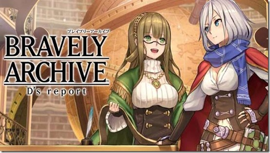 Bravely Archive : une version occidentale du spin-off mobile en approche
