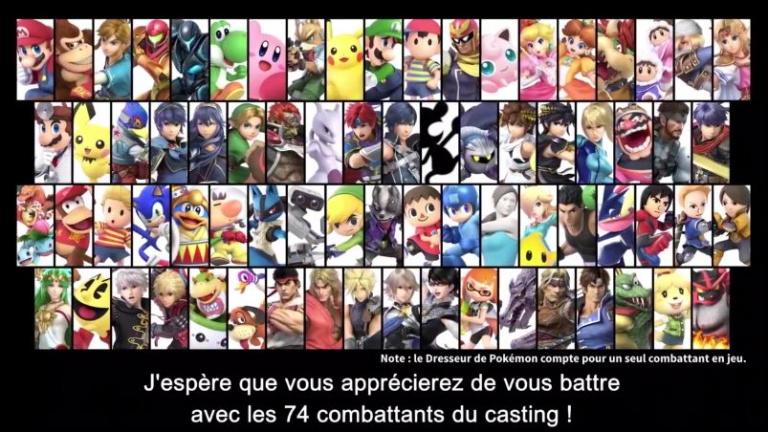 Super Smash Bros. Ultimate (Nintendo Switch) 1541081683-8708-capture-d-ecran