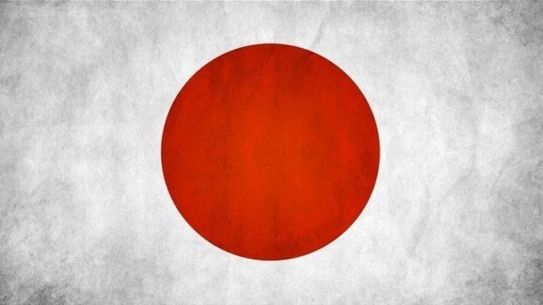 Ventes de consoles au Japon : Semaine 44