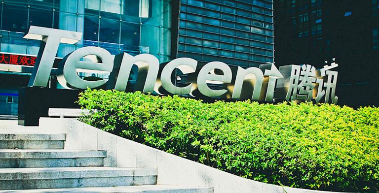 Tencent effectue des coupes budgétaires côté marketing