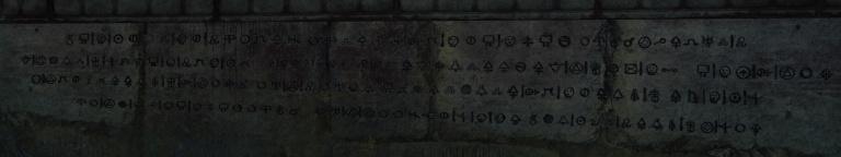 Les messages codés sur IX