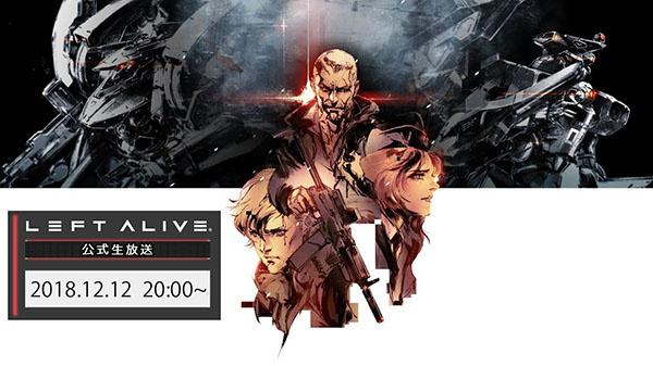 Left Alive : Square Enix présentera le jeu en stream le 12 décembre