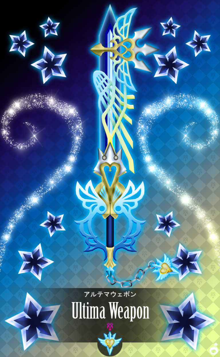 Comment obtenir la Keyblade Ultima