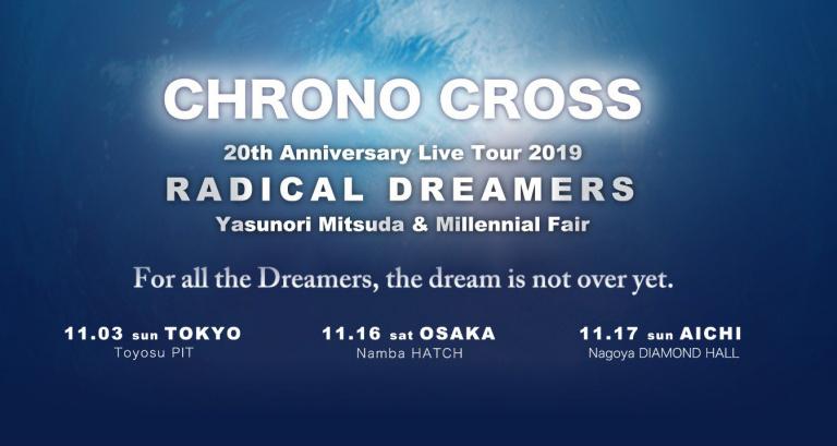 Chrono Cross : Des concerts au Japon pour le 20ème anniversaire