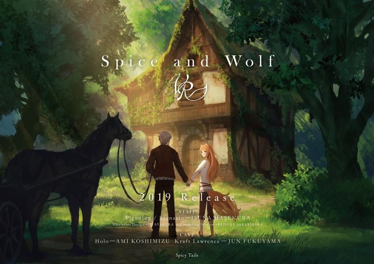 Spice and Wolf VR : un aperçu des animations en vidéo