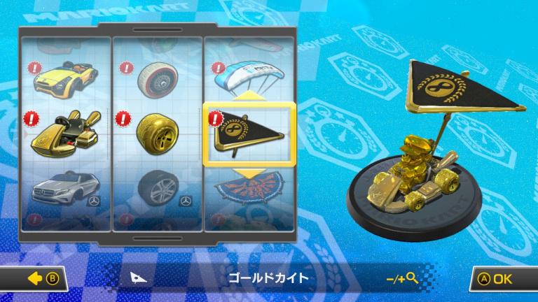 Comment obtenir les éléments de kart en or ?