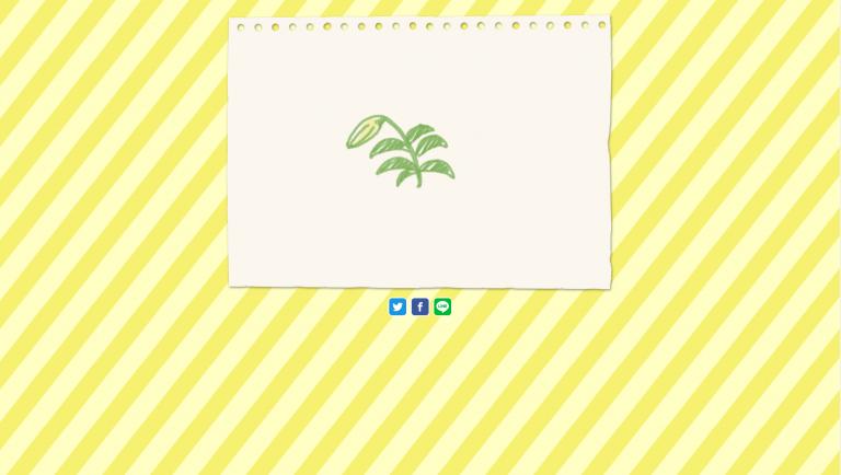 Nippon Ichi : Un mini site tease un nouveau jeu