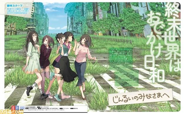 Nippon Ichi Software et Acquire annoncent To All of Mankind, un jeu de survie/aventure