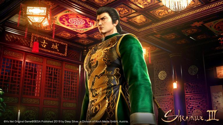 Lan Di se montre en image dans Shenmue III