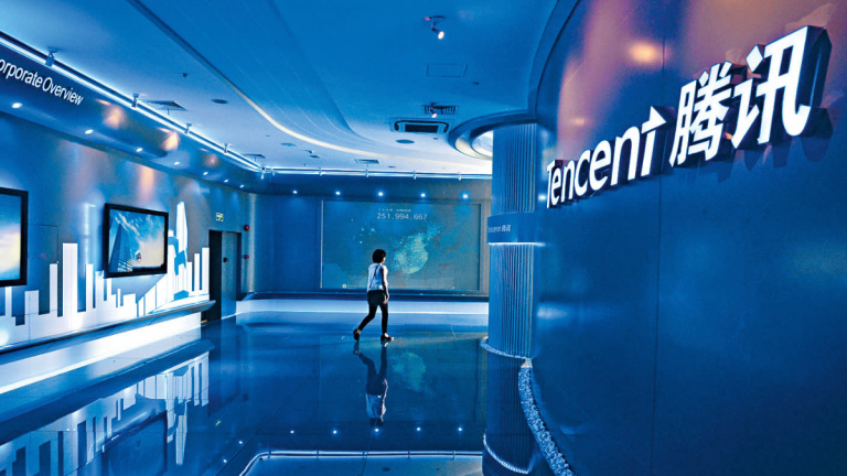 "Tencent annonce le service de streaming ""Instant Play"""