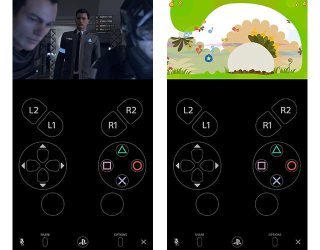 PS4 : le Remote Play sur iOS grâce à la mise à jour 6.5