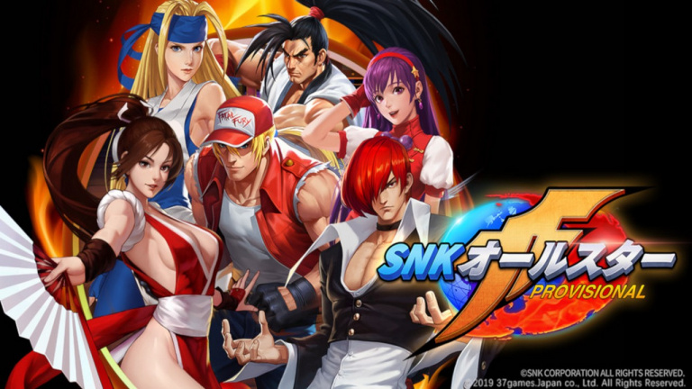 "SNK All-Star : un ""fighting RPG"" free to play sur smartphone"
