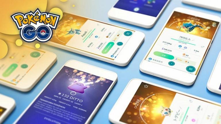 Pokémon GO, Amis Chanceux : comment obtenir ce statut, les meilleurs Pokémon à échanger