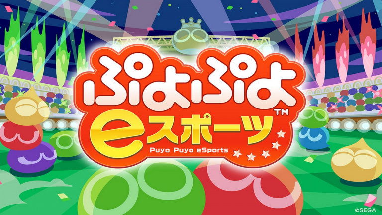 Puyo Puyo eSports sortirait en Occident le 7 mai sous le nom Puyo Puyo Champions
