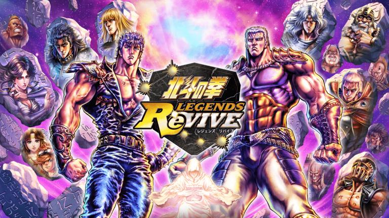 Fist of the North Star : Legends ReVIVE annoncé par Sega