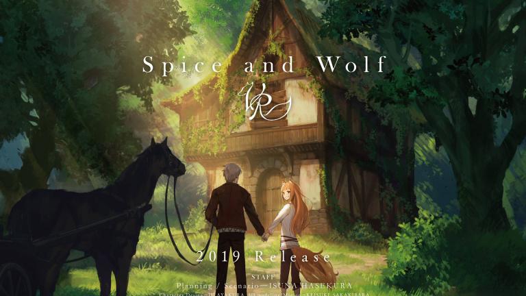 Spice and Wolf VR sortira aussi sur Nintendo Switch