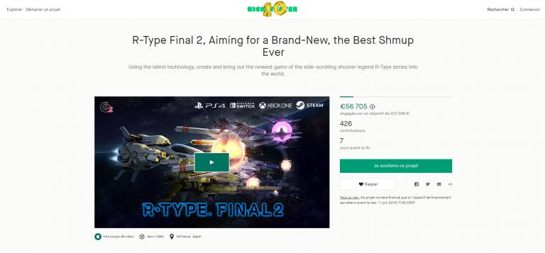 R-Type Final 2 : La campagne Kickstarter est lancée
