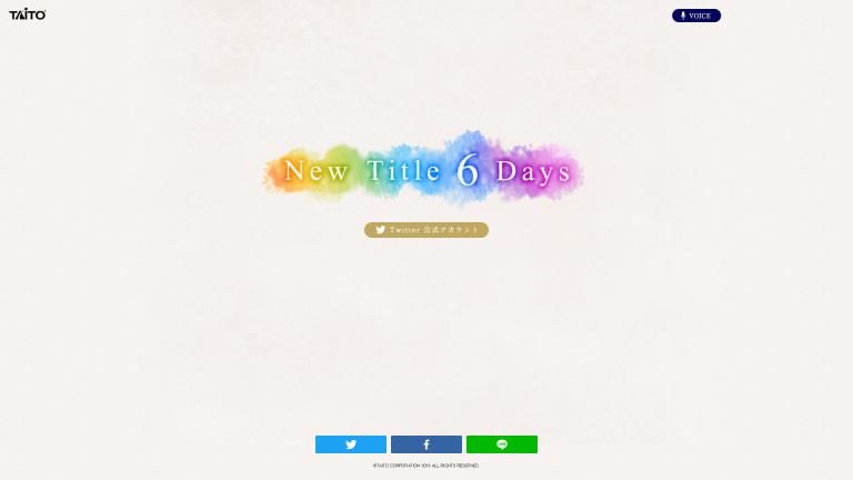 Taito annoncera un jeu mobile la semaine prochaine