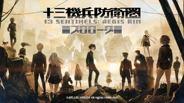 13 Sentinels Aegis Rim : le nouveau Vanillaware tient enfin sa date de sortie japonaise