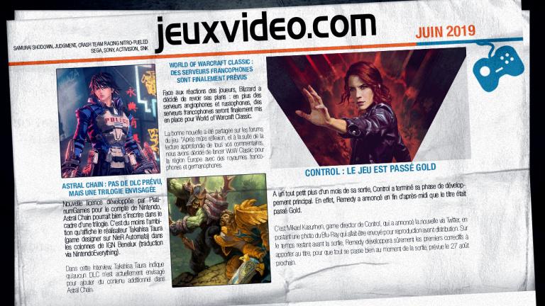 Les infos qu'il ne fallait pas manquer le 13 août : Ninja, PS5, Halo Infinite,...