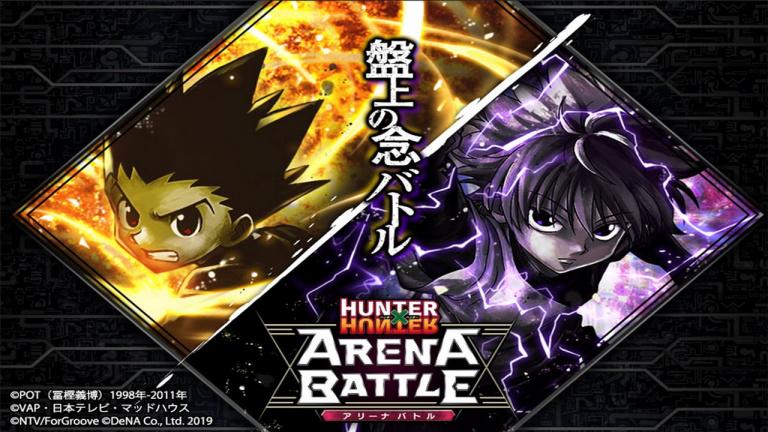 Hunter x Hunter : Arena Battle - un nouveau jeu mobile annoncé par DeNA