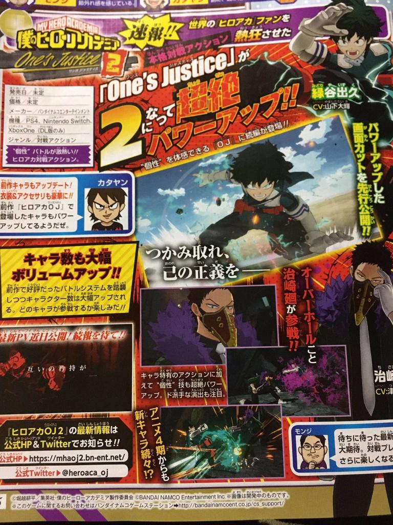 [MàJ] My Hero : One's Justice 2 se dévoile dans les pages du Jump