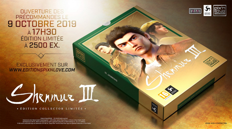 Shenmue 3 : Pix'n love annonce une édition collector PS4 exclusive