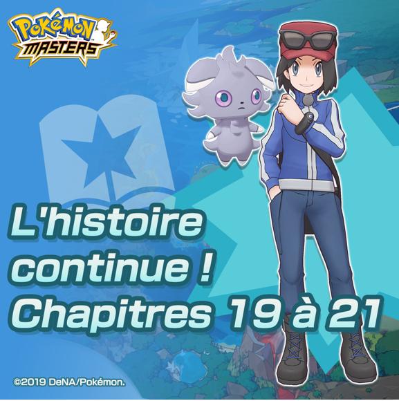 Pokémon Masters : Trois nouveaux chapitres et de nouveaux Pokémon débarquent aujourd'hui