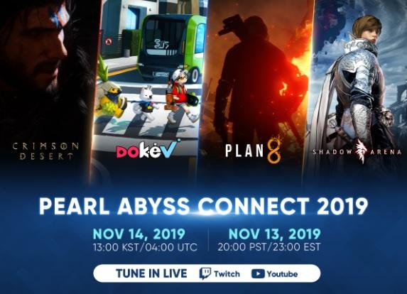 Pearl Abyss (Black Desert Online) annonce trois nouveaux MMOs, présentés la semaine prochaine