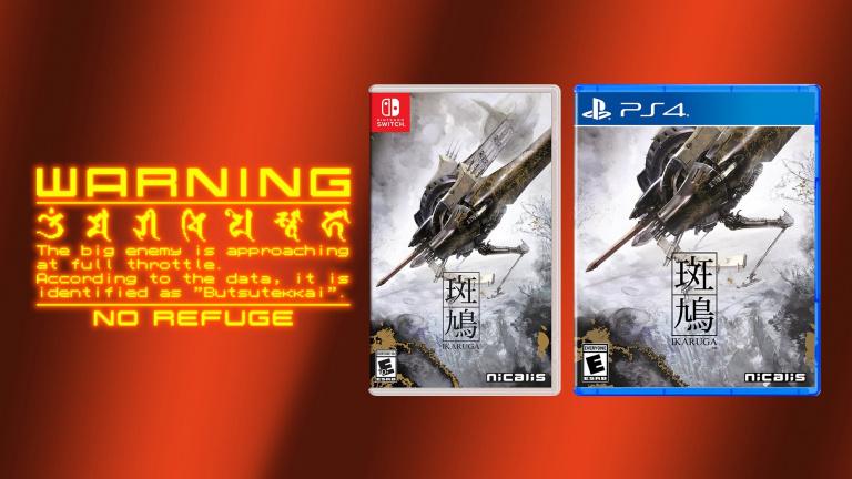 Ikaruga : le shoot'em up va sortir en boîte sur PS4 et Nintendo Switch