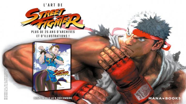 L'Art de Street Fighter : 25 ans d'archives dans un ouvrage de 448 pages