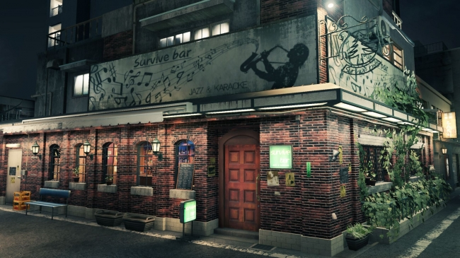 Yakuza : Like a Dragon nous invite au bar