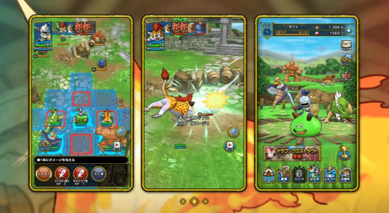 Dragon Quest Tact - Le RPG mobile se trouve une fenêtre de sortie pour le Japon