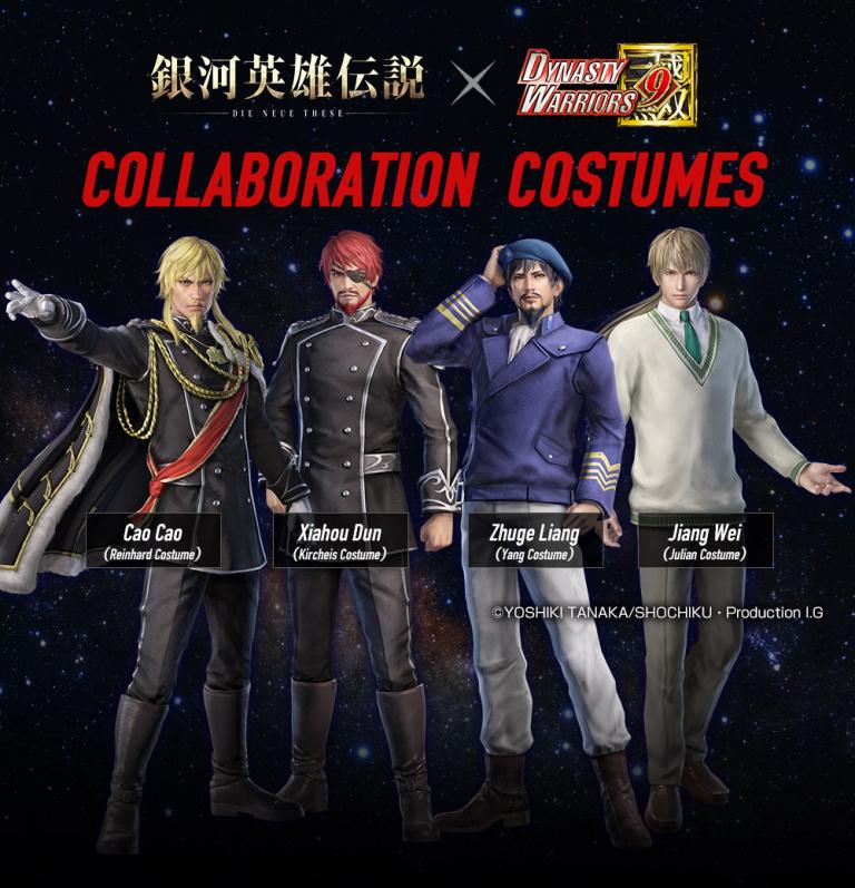 """Dynasty Warriors : un """"nouveau projet"""" se profile pour 2020"""