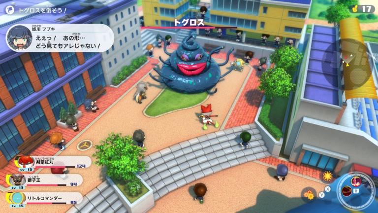 Yo-Kai Watch Jam recevra des mises à jour de contenu régulières