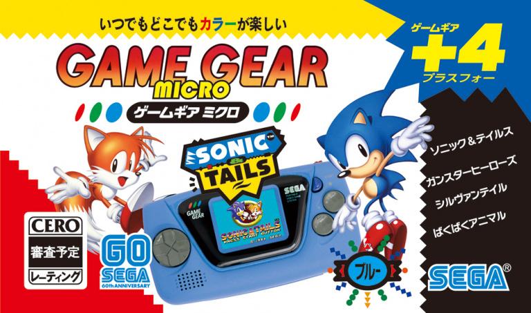 Game Gear Micro : Sega annonce une mini console pour son 60e anniversaire (Vidéo)