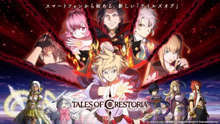 [MàJ] Tales of Crestoria : le jeu mobile prend du retard