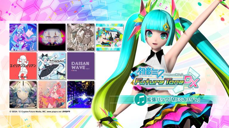 Hatsune Miku Project Diva Future Tone reçoit le DLC Megamix le 2 juillet au Japon
