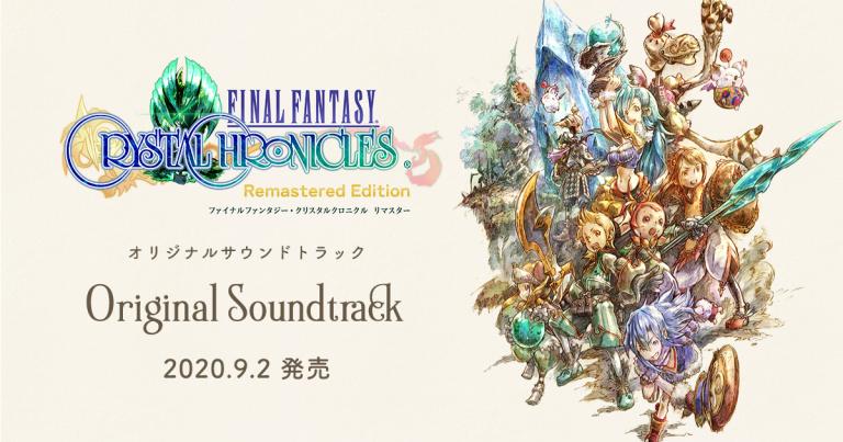Final Fantasy Crystal Chronicles : L'OST de l'édition Remastered annoncée au Japon