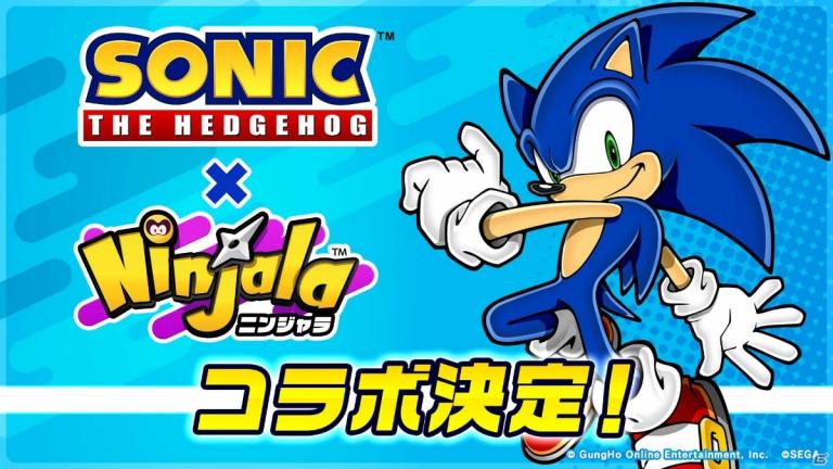 Ninjala : Un événement dédié à Sonic annoncé par GungHo Online