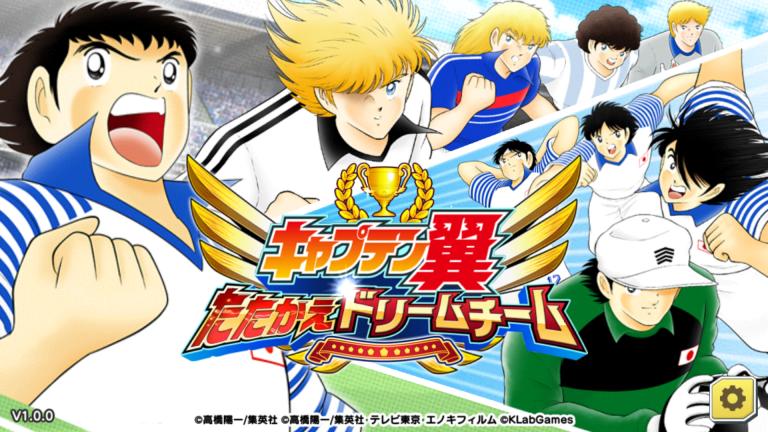 Captain Tsubasa : Dream Team lancera son tournoi mondial en septembre