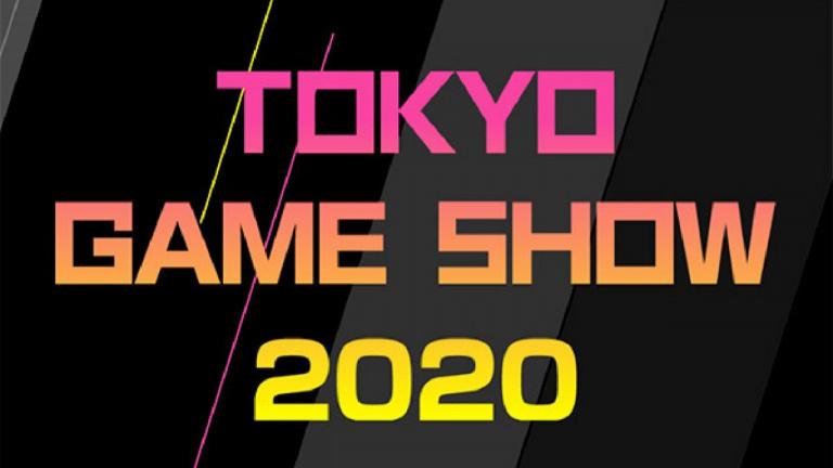 [MàJ] Le Tokyo Game Show 2020 dévoile son planning de streaming