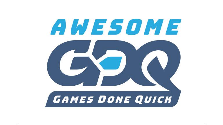 AGDQ : Le format en ligne de la SGDQ sera reconduit en janvier 2021