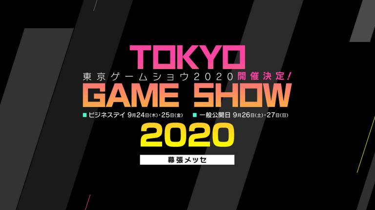 TGS 2020 : 31,6 millions de spectateurs et des dates pour l'édition 2021